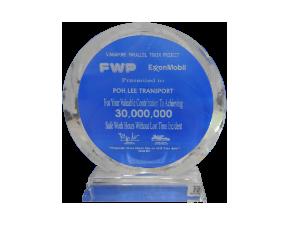 award pohlee 04